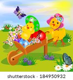 meadow with chicken  and... | Shutterstock .eps vector #184950932