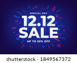 special day 12.12 shopping day... | Shutterstock .eps vector #1849567372