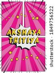 "phrase ""akshaya tritiya"" in... | Shutterstock .eps vector #1849756522"