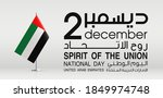 illustration banner 49 uae...   Shutterstock .eps vector #1849974748