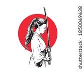 Illustration Female Samurai...