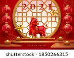 showing atmosphere of new year...   Shutterstock .eps vector #1850266315