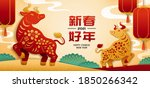 chinese new year 2021 year of... | Shutterstock .eps vector #1850266342