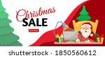 christmas sale season banner... | Shutterstock .eps vector #1850560612