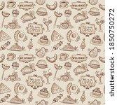 breakfast food seamless pattern ... | Shutterstock .eps vector #1850750272