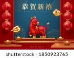 2021 year of the ox 3d... | Shutterstock .eps vector #1850923765