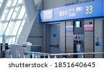 korea  incheon and incheon... | Shutterstock . vector #1851640645