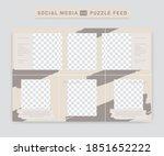 home furniture instagram ig... | Shutterstock .eps vector #1851652222
