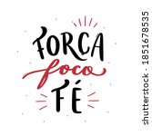 for a  foco e f . strength ... | Shutterstock .eps vector #1851678535