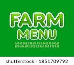 vector bright emblem farm menu. ...   Shutterstock .eps vector #1851709792