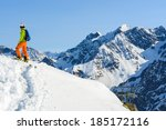 Young Woman Alpine Skier On...