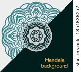mandala design.background for... | Shutterstock .eps vector #1851838252