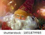 santa claus with tree ornament... | Shutterstock . vector #1851879985