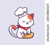 cute cat chef cooking cartoon... | Shutterstock .eps vector #1851886525
