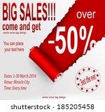 sale banner. vector eps 10   Shutterstock .eps vector #185205458