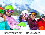 young happy smiling people... | Shutterstock . vector #185206505