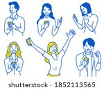 young woman and man  holding... | Shutterstock .eps vector #1852113565
