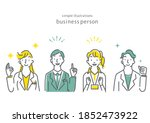 business person simple icon set ...   Shutterstock .eps vector #1852473922