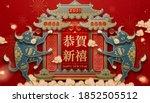 lunar year paper cut design... | Shutterstock .eps vector #1852505512