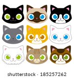 Stock vector vector set of different adorable cartoon cats faces 185257262