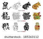 chinese zodiac signs design ... | Shutterstock .eps vector #185263112