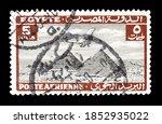 Egypt  Circa 1931   Postage...