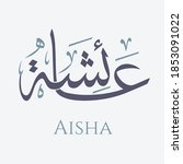 creative arabic calligraphy. ... | Shutterstock .eps vector #1853091022