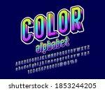 vector of modern colorful... | Shutterstock .eps vector #1853244205