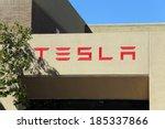 Постер, плакат: The Tesla Motors World