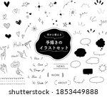 set of doodle illustrations.... | Shutterstock .eps vector #1853449888