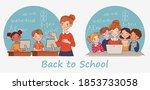 teacher with kids in computing...   Shutterstock .eps vector #1853733058