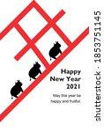 2021 New Year Card Design. 3...