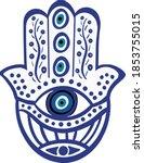 ornate amulet hamsa hand of... | Shutterstock .eps vector #1853755015