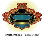 gold vector wine label   Shutterstock .eps vector #18538900