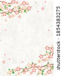 backgrounds of cherry blossoms... | Shutterstock .eps vector #1854383275