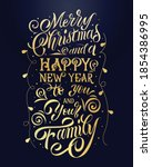 merry christmas and a happy new ... | Shutterstock .eps vector #1854386995