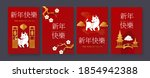 happy chinese new year flyer... | Shutterstock .eps vector #1854942388