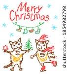 Christmas Funny Cats Card. Like ...