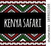 Kenya Safari Background Vector. ...