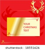 christmas background with the... | Shutterstock .eps vector #18551626