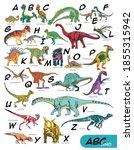 alphabet dinosaurus for... | Shutterstock .eps vector #1855315942
