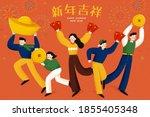 cute young teenagers dancing... | Shutterstock .eps vector #1855405348