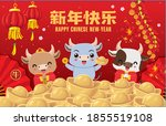vintage chinese new year poster ... | Shutterstock .eps vector #1855519108