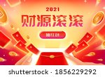 2021 new year banner with hands ... | Shutterstock .eps vector #1856229292