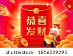 year of the ox illustration... | Shutterstock .eps vector #1856229295