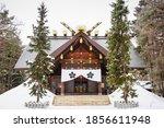 Kamikawa Shrine During Winter...