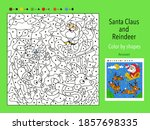 santa claus in a sleigh with... | Shutterstock .eps vector #1857698335