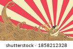 traditional japanese noodle.... | Shutterstock .eps vector #1858212328