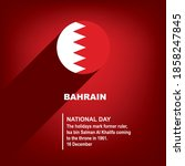 national holiday in bahrain  ... | Shutterstock .eps vector #1858247845