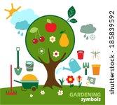 vector gardening icons...